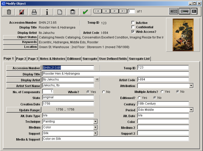A screen snapshot from the EmbARK Collections Manager sample database.