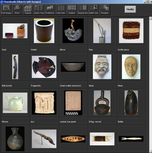 A sampling of images for objects currently in the database.